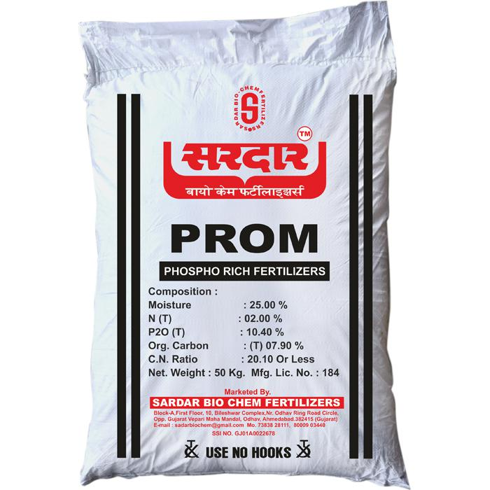 Prom – Phospho Rich Fertilizer